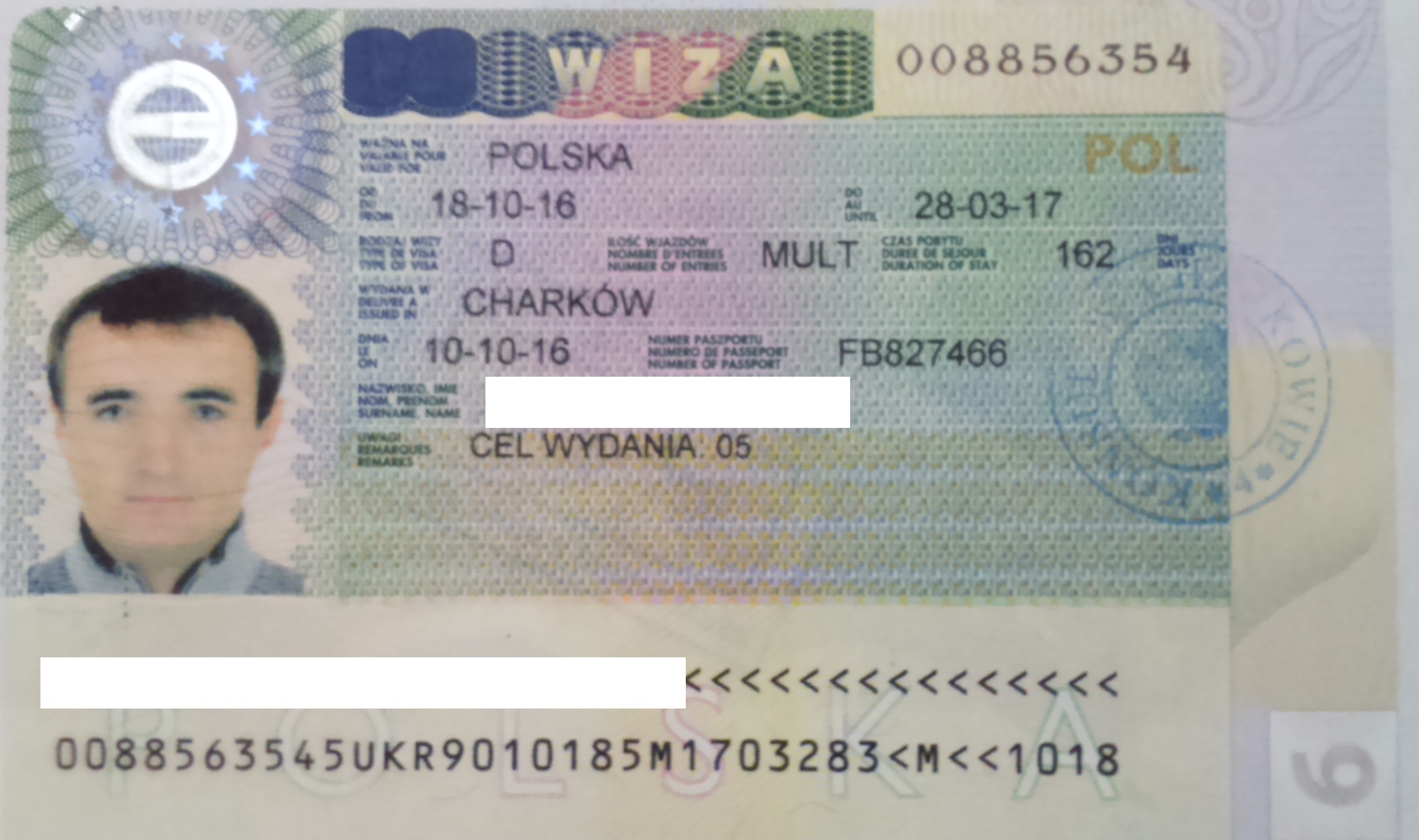 Как сделать визу в польшу на год