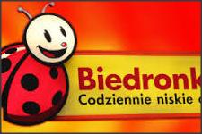 Бесплатные вакансии в Польше-Бедронка